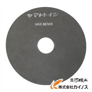チェリー レジノイド極薄切断砥石(150×1.0) YP1510 (25枚)