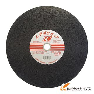 レヂボン カットRC 355×3×25.4 A30P RC3553-30THA (25枚)