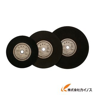 ノリタケ 切断砥石スーパービッグ 1000C23051 (10枚)