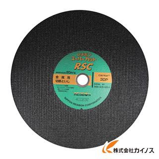 レヂボン スーパーカットRSC 355×2.5×25.4 30P RSC35525-30 (10枚)