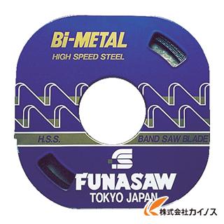 フナソー コンターマシン用ブレードBIM0.9X4X14X30M 14mm BIM4CL 14