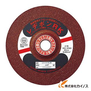 レヂボン 高速度用といしRK 180×6×22.23 A24P RK1806-24 (25枚)