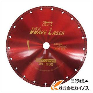 エビ ダイヤモンドホイール ウェブレーザー(乾式) 304mm穴径30.5mm WL305305