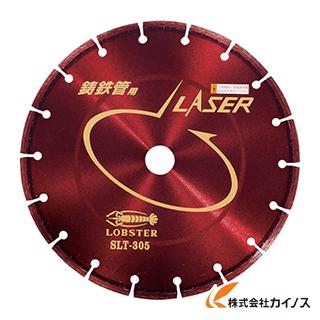 エビ ダイヤモンドホイール レーザー(乾式)鋳鉄管用 300mm SLT305