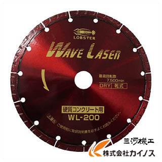 エビ ダイヤモンドホイール ウェブレーザー(乾式) 203mm WL200