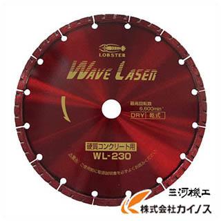 エビ ダイヤモンドホイール ウェブレーザー(乾式) 230mm WL230