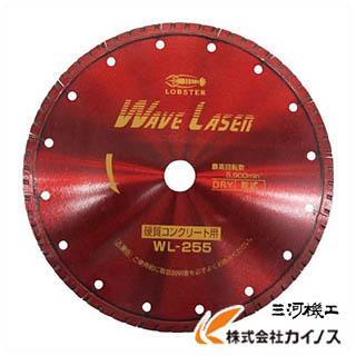エビ ダイヤモンドホイール ウェブレーザー(乾式) 260mm穴径25.4mm WL255254