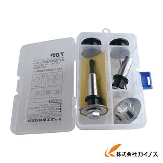 TOP 電動ドリル用内径カッターセット TNC-40AGS