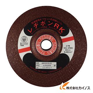 レヂボン 高速度用といしRK 180×6×22.23 AWA24M RK1806-AWA24M (25枚)