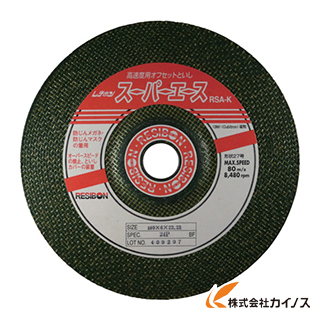 レヂボン スーパーエース高速度用RSAK 180×6×22.23 24P RSAK1806-24 (25枚)