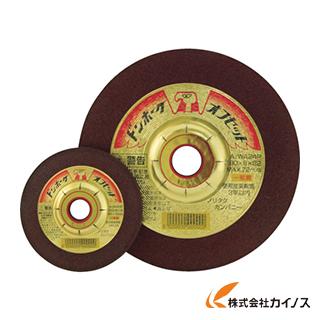 ノリタケ オフセット砥石ドンホーク 1000C91262 (25枚)