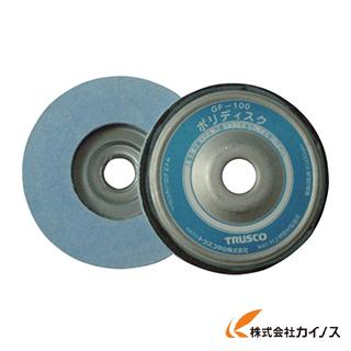 TRUSCO ポリディスク Φ100X10X16 艶出し研磨用 5個入 GF100