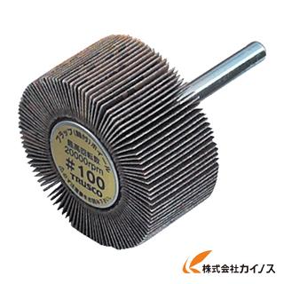 作業用品 研削研磨用品 専門店 フラップホイール 軸径6mm 美品 TRUSCO 100♯ 100 外径30X幅10X軸径6 5個入 UF3010