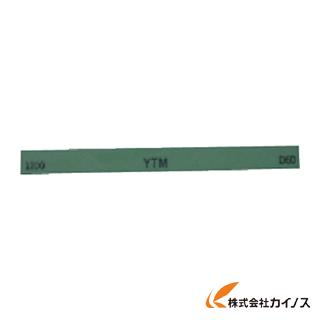 チェリー 金型砥石 YTM 1200 M46D 1200