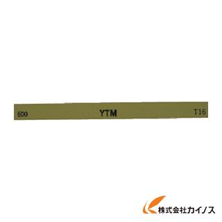 チェリー 金型砥石 YTM 600 M46D 600
