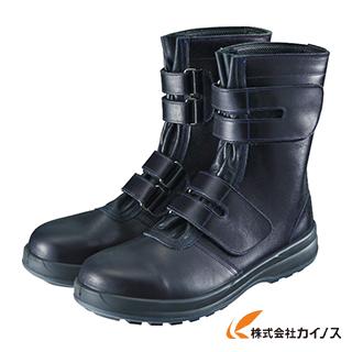 シモン 安全靴 マジック式 8538黒 24.5cm 8538N-24.5