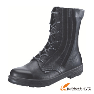 シモン 安全靴 長編上靴 SS33C付 26.0cm SS33C-26.0