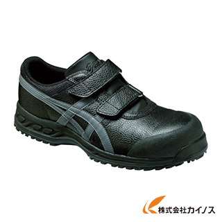 アシックス ウィンジョブ70S ブラックXガンメタリック 25.5cm FFR70S.9075-25.5