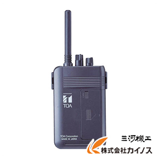 大きな割引 携帯型送信機(ツーピース型) 店 WM-1100:三河機工 カイノス TOA-DIY・工具