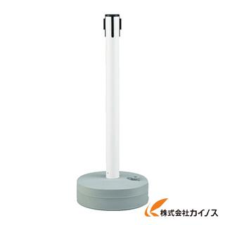 緑十字 バリアースタンド(キャッチのみ) ポール:白 990×380mmΦ 368021