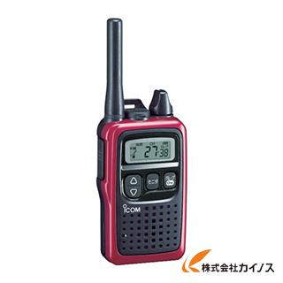 アイコム 特定小電力トランシーバー IC-4300R IC4300R 【最安値挑戦 激安 通販 おすすめ 人気 価格 安い】