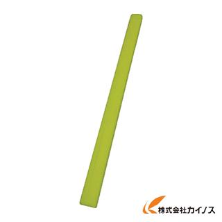 アラオ ガード隊 ロング 黄 AR-011 (40本)