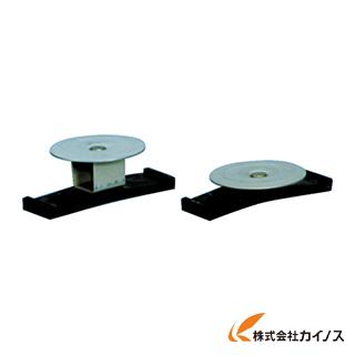 アラオ 覆工板セフティキャップ AR-096 (100個)
