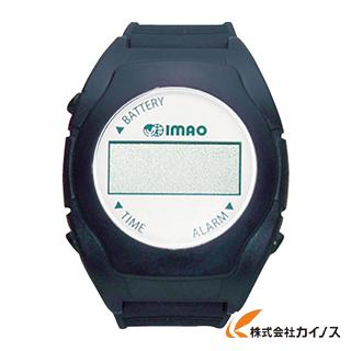 ベンリック メッセージ受信機 FW-MER01