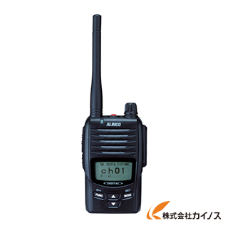 アルインコ デジタル登録局無線機5W(RALCWI)大容量バッテリーセット DJDP50HB