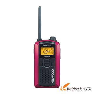ケンウッド 特定小電力トランシーバー(交互通話) UBZ-LP20RD