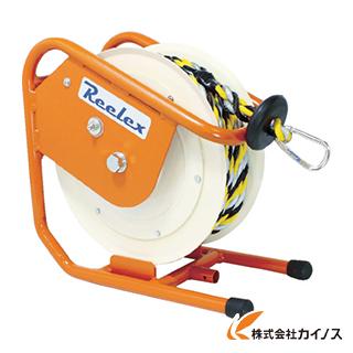 Reelex バリアリール ロープタイプ 反射ロープ 外径12.0mm×10m BRR-1210HL
