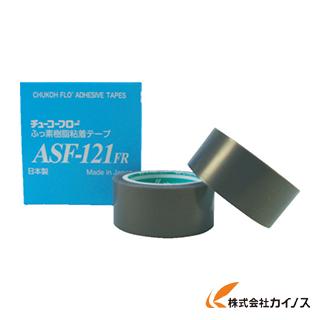 チューコーフロー フッ素樹脂粘着テープ 0.23-10×300 ASF121FR-23X300