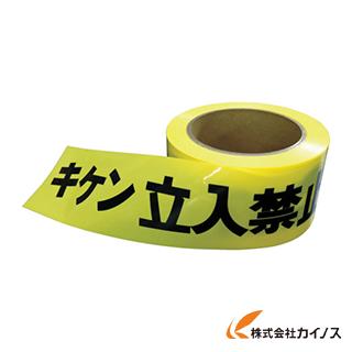 アラオ キケンテープ AR-013 (30巻)