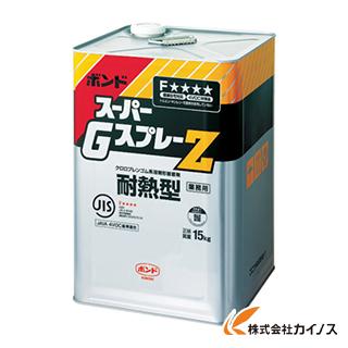 コニシ スーパーGスプレーZ 15kg 44467