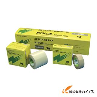 環境安全用品 売却 テープ用品 フッ素樹脂粘着テープ 日東 ニトフロン粘着テープNo.973UL-S 973X13X100 0.13mm×100mm×10m 驚きの値段で
