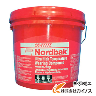 LOCTITE ロックタイト ノードバック 耐磨耗剤 WCU 11.3kg <WCU-10> WCU-10 WCU10 【最安値挑戦 激安 通販 おすすめ 人気 価格 安い 】