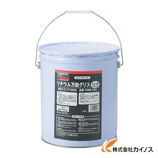 TRUSCO モリブデン入リチウム万能グリス #2 16kg CGM-160