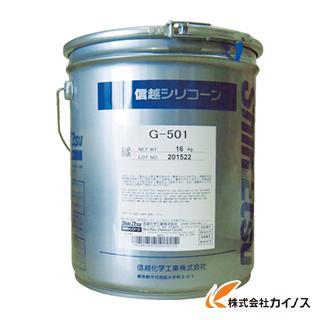 信越 シリコーングリース G501-16kg 白 G501-16