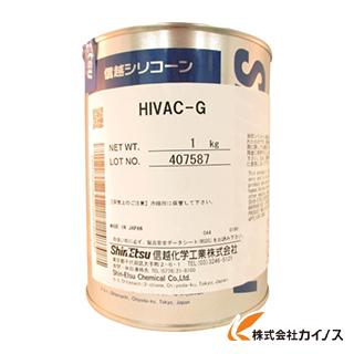 信越 ハイバックG高真空用 1kg HIVAC-G-1