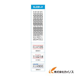 SATO ハンドラベラー UNO用ラベル 1W-5消費期限強粘(100巻入) 23999551
