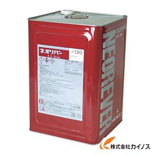三彩化工 ネオリバー ♯120 20kg NR120-20
