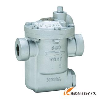 ヨシタケ バケット式 スチームトラップ 20A TB-880-10-20A