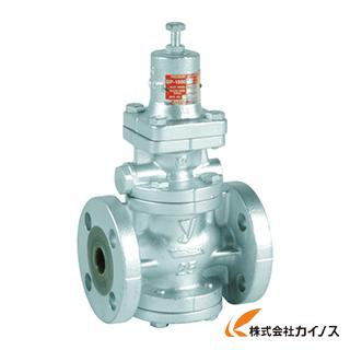 ヨシタケ 蒸気用減圧弁 50A GP-1000-50A