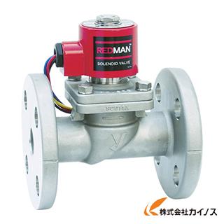 ヨシタケ 電磁弁レッドマン 32A DP-100F-32A