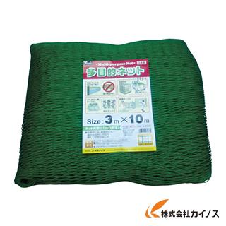 ユタカ 多目的ネット 3mx10m B-25310
