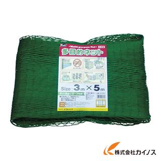ユタカ 多目的ネット 3mx5m B-2535