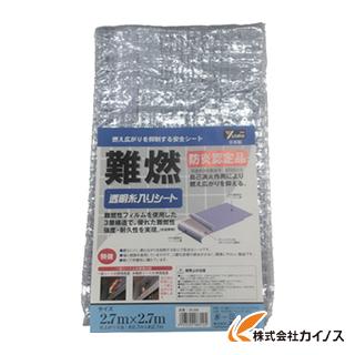 ユタカ シート 難燃透明糸入りシート 2.7m×2.7m クリア B-326
