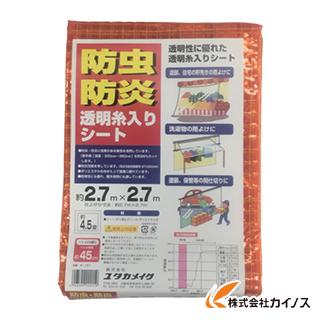 ユタカ シート 防虫・防炎透明糸入シート 1.8m×3.6m オレンジ B156