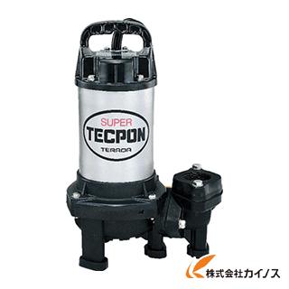 寺田 汚物混入水用水中ポンプ 非自動 50Hz PX-400 50HZ