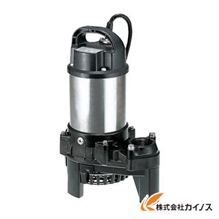 ツルミ 樹脂製汚水用水中ポンプ (三相200V) 50HZ 40PSF2.25 50HZ 【最安値挑戦 激安 通販 おすすめ 人気 価格 安い 】